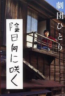 Kagahinata_1